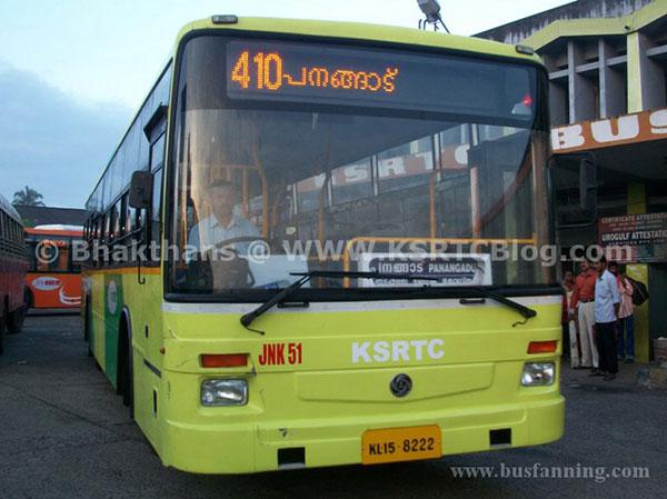 kurtc-non-ac-low-floor-bus