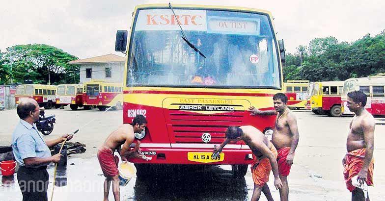 ernakulam-ksrtc-washing.jpg.image.784.410
