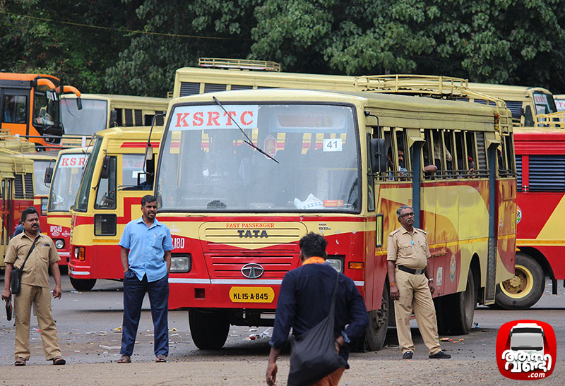 ksrtc-bus-driver-conductor-security