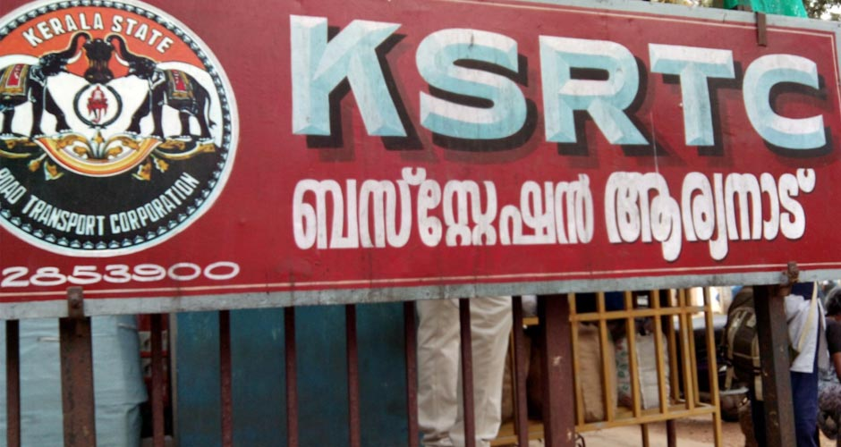 ksrtc-bus-station-aryanad
